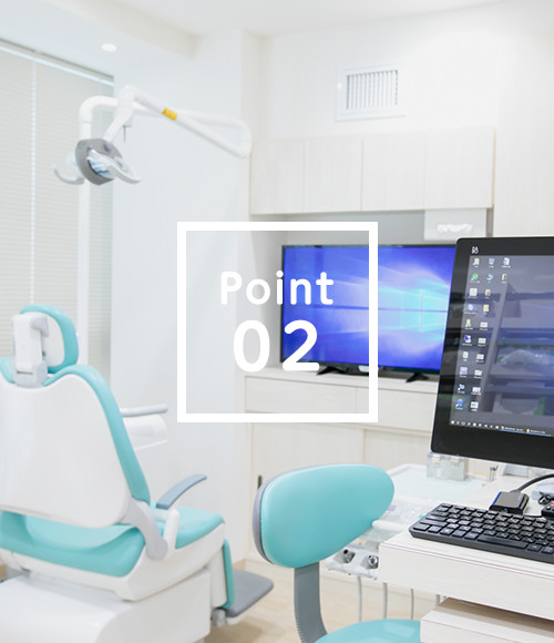 複数医師によるチーム歯科治療